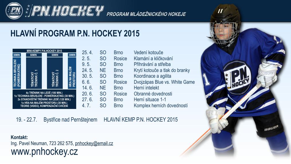 pnhockey-program2015