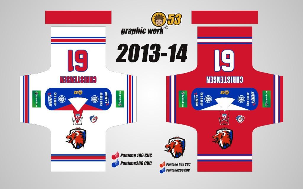 HC Lev Praha 2013-14 FAN_mini_3_3_2014