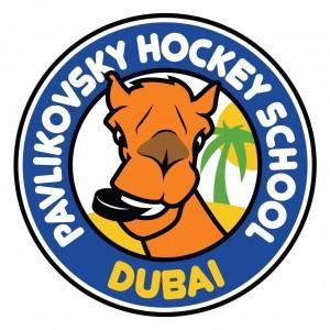 logo-pavlikovsky-kulate